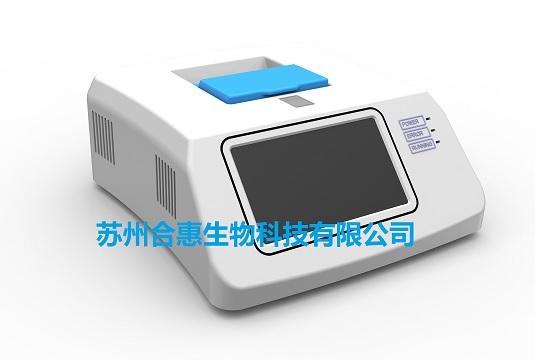 1600PLUS瀹��惰�у��瀹���PCR浠�涓�甯�